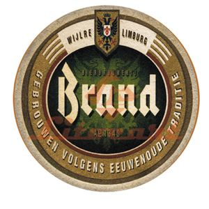 Aplique-MDF-Decoupage-Rotulo-de-Cerveja-Brand-LMAPC-374---Litocart