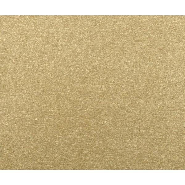 Papel-Scrapbook-Cardstock-Cintilante-Dourado-KFSC021---Toke-e-Crie