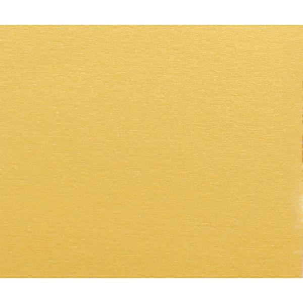 Papel-Scrapbook-Cardstock-Cintilante-Amarelo-KFSC012---Toke-e-Crie