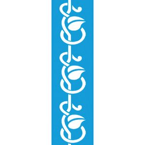 Stencil-para-Pintura-Barra-295x85-Arabesco-com-Folhas-LS-017---Litocart