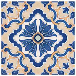 Aplique-Decoupage-em-Papel-e-MDF-Porta-Copo-Azulejo-APM10-010---Litoarte