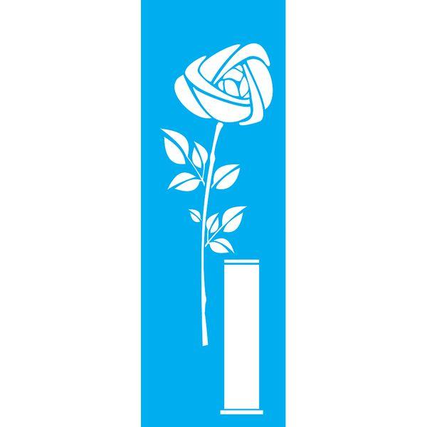 Stencil-para-Pintura-Barra-295x85cm-Flor-Rosa-LS-060---Litocart