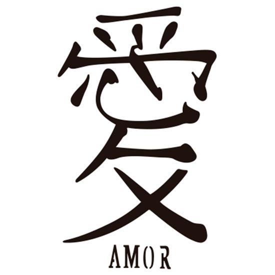 Stencil-Acrilex-21x15-1154-Ideograma-Amor
