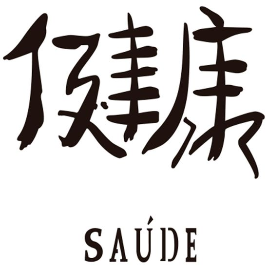 -Stencil-Acrilex-21x15-1156-Ideograma-Saude